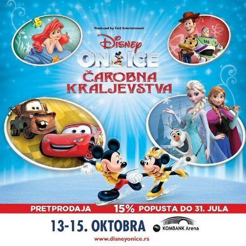 Disney On Ice predstavlja Čarobna kraljevstva