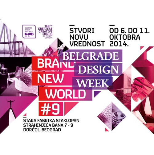Počinje Belgrade Design Week