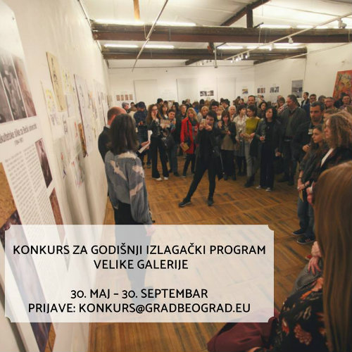 Septembar u KC Grad-Program Velike galerije